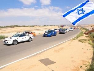 אליפות ישראל 2020 - 208RACING